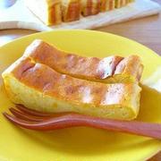 秋の味覚♪安納芋チーズケーキ。簡単さつまいもスイーツレシピ