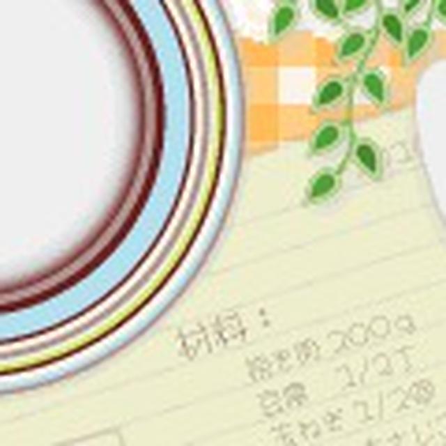 春の行楽BBQレシピ☆スペアリブソース☆かんたん浅漬け