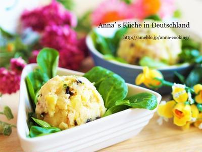 【副菜】公式ジャンル開始!塩昆布とツナのオトナポテサラ!