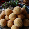 【ひき肉レシピ】お誕生日の日♡とお肉は少しだけ!野菜たっぷりメンチボール