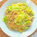 たっぷり野菜でがっつりパスタ!春キャベツとツナのスパゲティ。