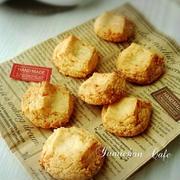 粉チーズの消費にも大活躍♪おやつにもおつまみにもなる「サクサクチーズクッキー」