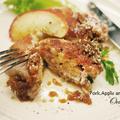 美味しい「大豆」レシピ❤︎「豚肉のだいず包み焼きりんごソース」