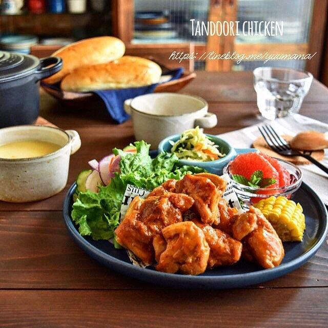 【作りおき】ご飯に合う☆タンドリーチキン~下味冷凍~
