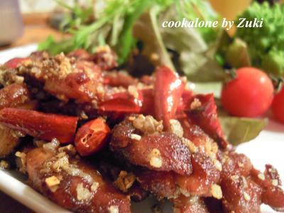 辣子鶏(中華風・鶏のカリカリ激辛炒め)