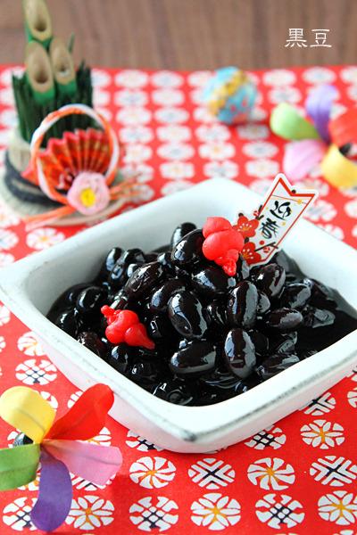 今年の黒豆は炊飯器で!ほったらかしで簡単おせち料理