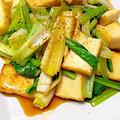 小松菜と絹揚げ豆腐のオイスターソース炒め