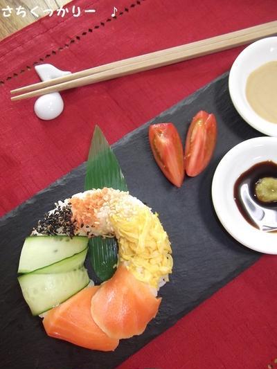 簡単可愛い💛ドーナツ寿司