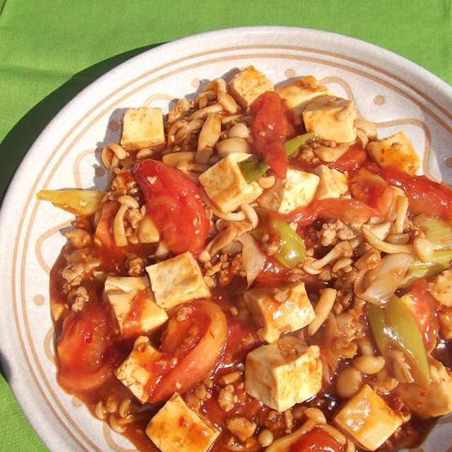 トマト&豆腐のタイ風炒め