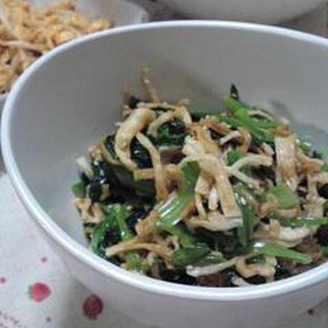 小松菜と切干大根の塩ナムル