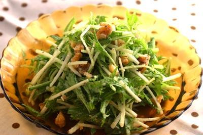 水菜とくるみのチーズアンチョビサラダ☆