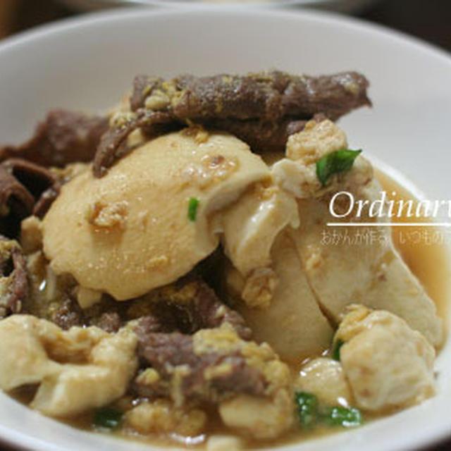 スパイシ~肉豆腐