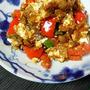 食道全体が柔らかな芳香につつまれる。パニールのスパイス炒め。 by 香澄