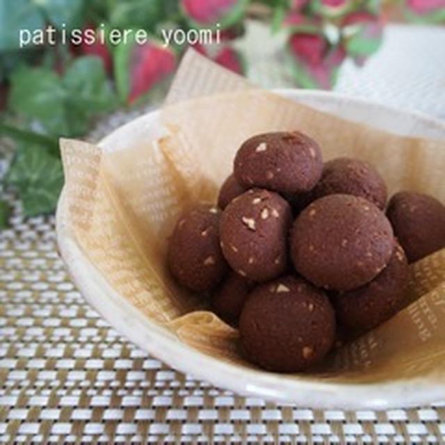 ショコラボールクッキー【レシピ】