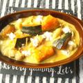 カボチャのカレー・ミルクスープと、カッテージチーズ載せでドリア by outra_praiaさん