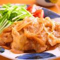 豚肉のはちみつ生姜焼き♪人気おかずレシピ