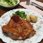 鶏もも肉の七味唐がらし焼き