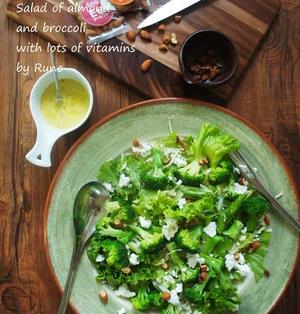 パリパリ野菜と香ばしいアーモンドのグリーンサラダ