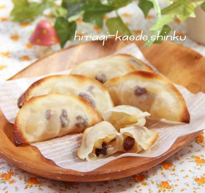 簡単おやつ♪餃子の皮×トースターでアップルパイ風