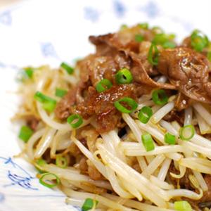 節約野菜をグレードアップ!「もやし」×「牛肉」のおかずレシピ