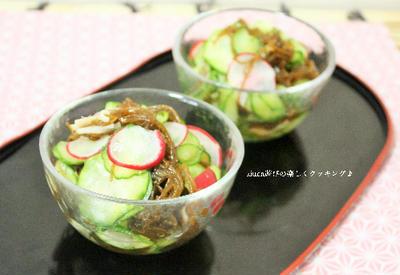健康パワーアップ↑ミックス野菜ともずくの酢の物