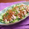【レシピ】しっとり柔らか茹で鶏ときゅうりの胡麻ダレ