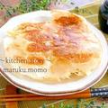 材料2つで作れる餃子の正体は→アレを包んだ餃子だった! by 桃咲マルクさん