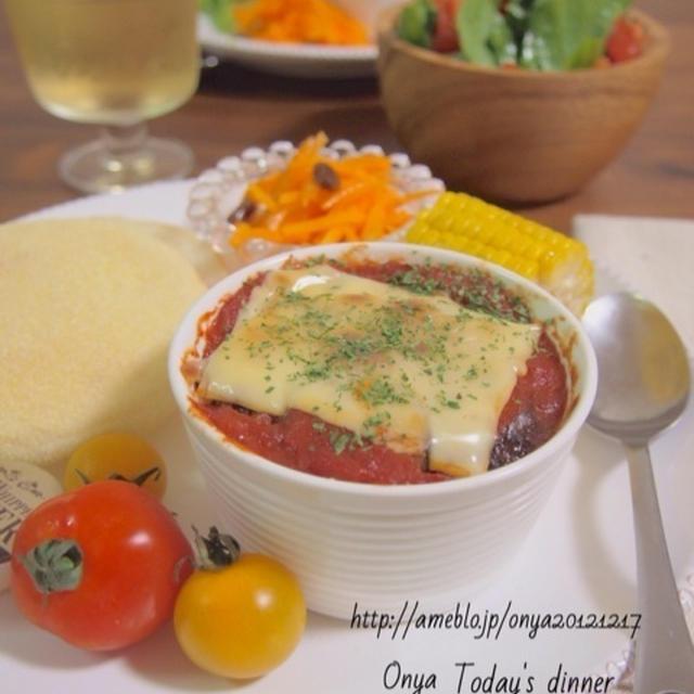 お手軽餃子の皮で♡茄子とトマトとチーズの簡単ラザニア♡