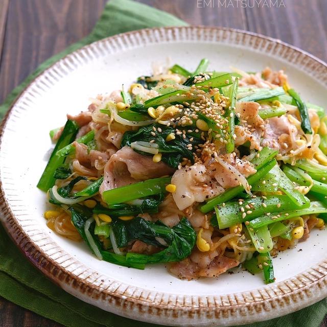豚バラと豆もやしと小松菜のさっぱり炒め【疲れや浮腫み、イライラに】