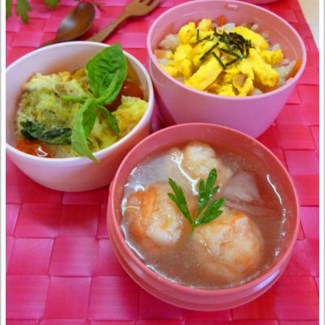 夏のランチジャーメニュー 鱈とトマトのバジルとトマトモッツァレラ焼き ぷりぷり海老団子の冷たいスープ 解体牛レバ刺