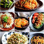 ♡火を使わない副菜レシピ7選♡【#簡単#時短#節約#レンジ】