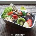 ~きのこと小松菜のたらこパスタ~いちばんのお弁当~ by YUKImamaさん