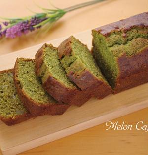 ホットケーキミックス(HM)でつくる、栗抹茶のパウンドケーキ☆簡単混ぜて焼くだけ♪