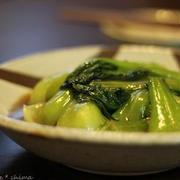【簡単】あと一品の野菜おかずに♪チンゲン菜の炒め物