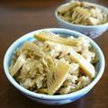 【簡単レシピ】我が家の筍ご飯♪