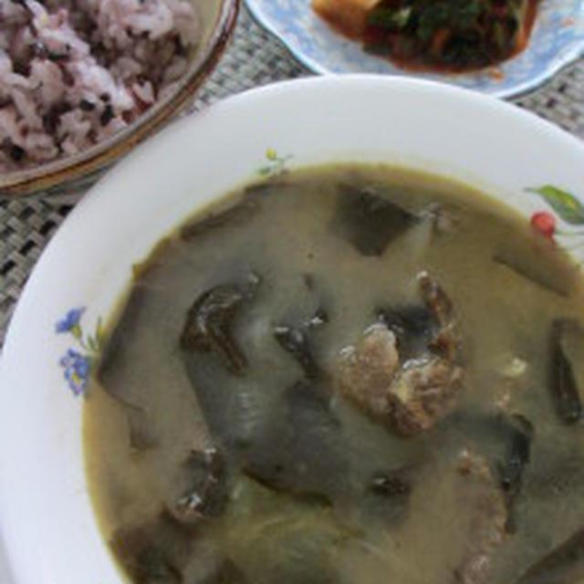 ★韓国で誕生日に食べる牛肉わかめスープ(쇠고기・미역국)。