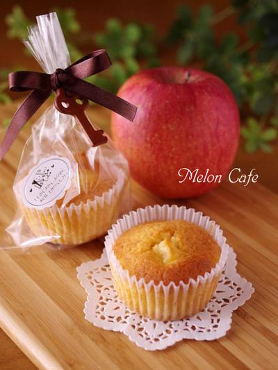 【御礼】話題入りありがとうございます!『薄力粉で簡単♪りんごのカップケーキ』