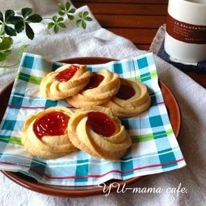 型なしなのに可愛さ抜群!簡単「絞り出しクッキー」レシピ7選