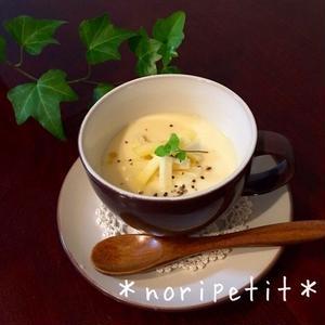 とろ~りなめらか♪「チーズ入り茶碗蒸し」がおいしい!