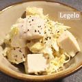 豆腐とキャベツの 味噌マヨ ペッパー和え☆火を使わない超簡単おかず♪ by Legeloさん