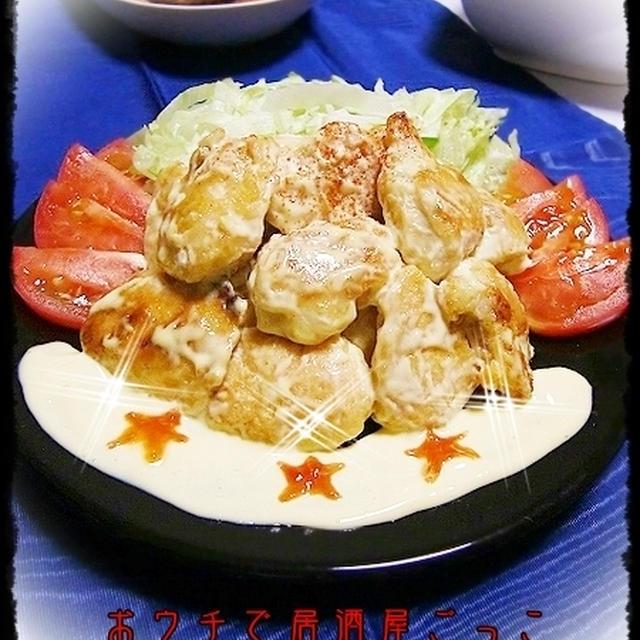 柔らか鶏ムネ肉で★チキンマヨサラダ★