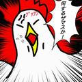 【S・E・K・O料理】チキンドリア