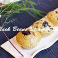 黒豆リメイク!喉にいい黒豆の煮汁も使って黒豆&黒糖の米粉蒸しパン☆マクロビ・グルテンフリーレシピ
