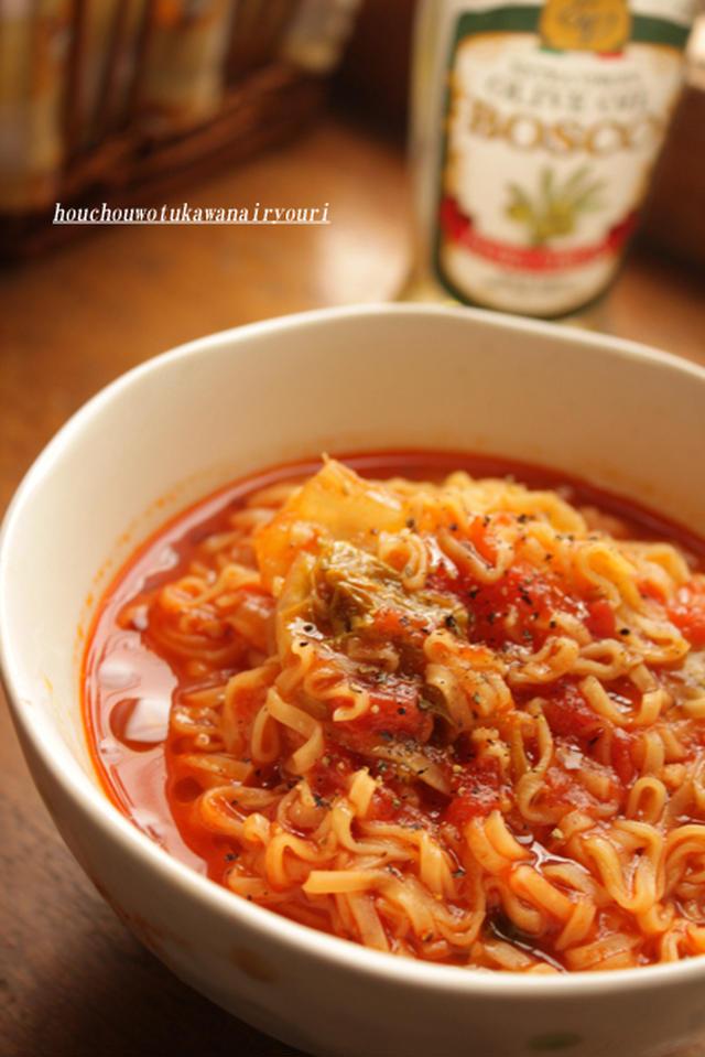 1.イタリアン風トマトチキンラーメン
