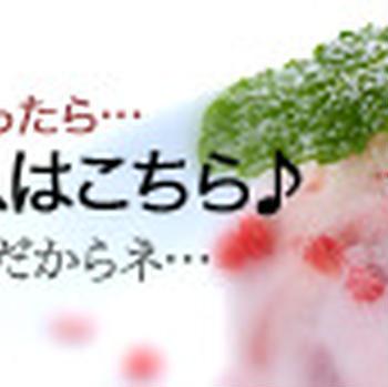 雑穀米カレー「らくちんテカり技♪」グルメ写真塾。