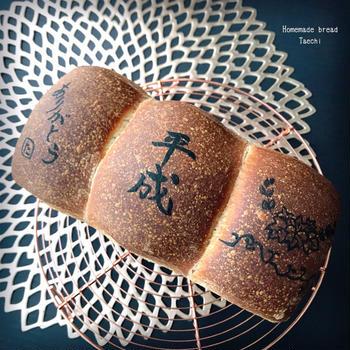 新元号 令和 ありがとう平成 お絵描き食パン