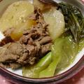 牛肉とチンゲン菜と大根の中華風煮物