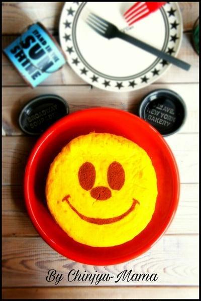 簡単ズボラでも作れる!【炊飯器で】かぼちゃのシフォンケーキ