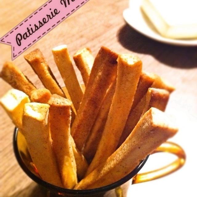 高野豆腐でカリポリスナック