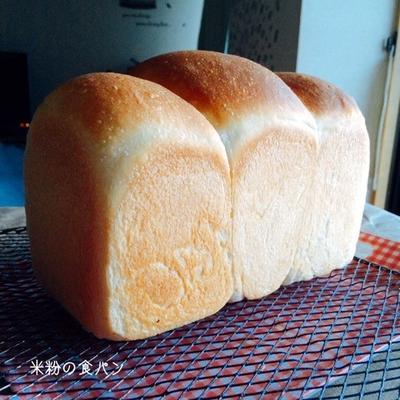 酵母パン・2連敗…。